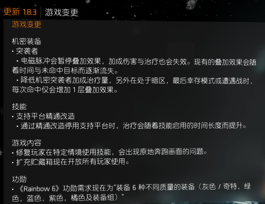 搜狗截图18年08月24日0009_8.png