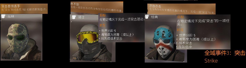 ge3mask.jpg