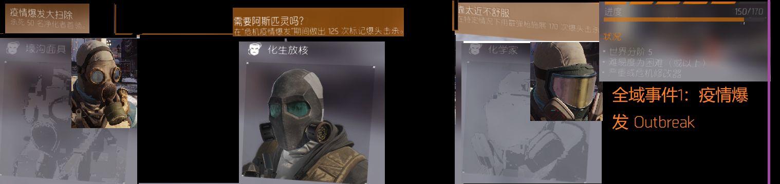 ge1mask.jpg